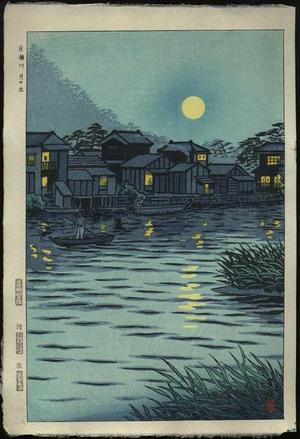 笠松紫浪: Rising Moon at Katase River - Japanese Art Open Database