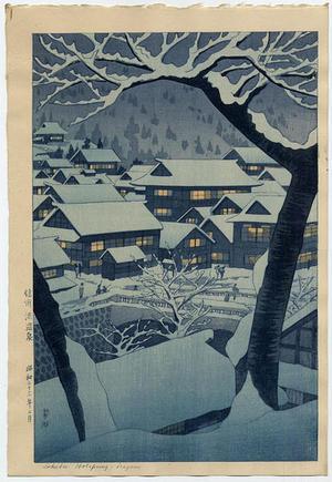 笠松紫浪: Shinshu Hotsprings- Shubu- Nagano - Japanese Art Open Database