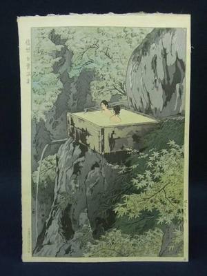笠松紫浪: Shinshu Shirahone Onsen — 信州白骨温泉 - Japanese Art Open Database