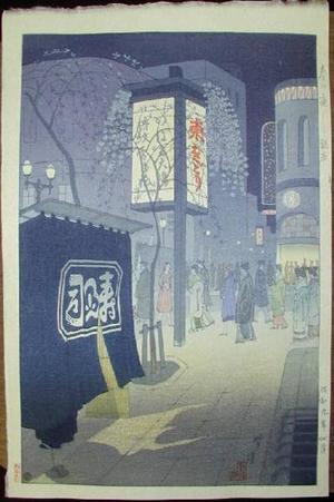 笠松紫浪: Spring Evening, Ginza - Japanese Art Open Database