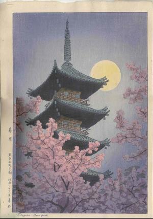 笠松紫浪: Spring Evening at Tokyo Ueno Park - Japanese Art Open Database