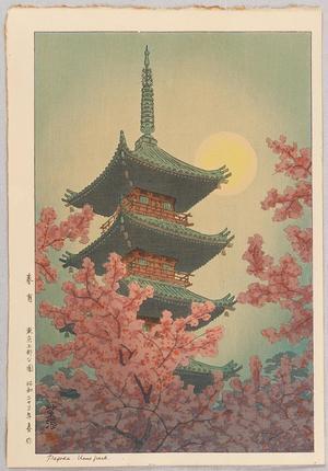 Kasamatsu Shiro: Spring Evening at Tokyo Ueno Park - Japanese Art Open Database