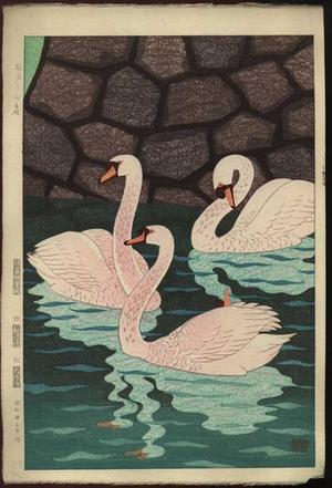 Kasamatsu Shiro: Spring at the Moat (Ohari no Haru) - Japanese Art Open Database