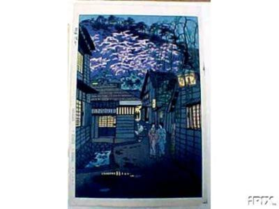 笠松紫浪: Unknown, night, sakura - Japanese Art Open Database