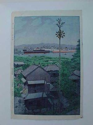 笠松紫浪: Yatozaka in Yokohama - Japanese Art Open Database