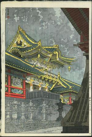 笠松紫浪: Yomei Gate in Light Rain - Japanese Art Open Database