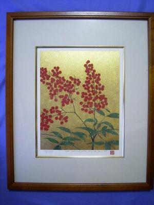 Katsuda Yukio: Nandin — ナンテン - Japanese Art Open Database