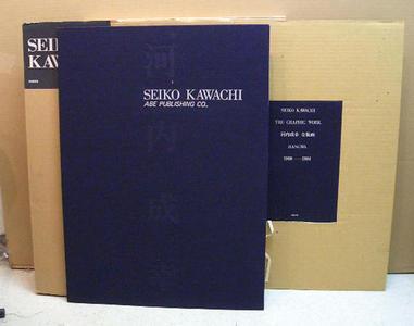 静湖: Catalog- complete works - Japanese Art Open Database