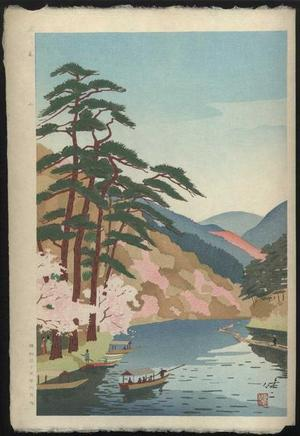 日下賢二: Arashiyama - Japanese Art Open Database