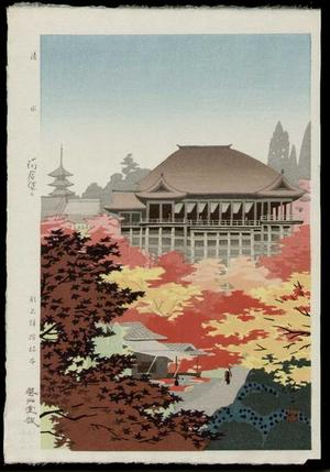 Kusaka Kenji: Kiyomizu Temple in Kyoto - Japanese Art Open Database