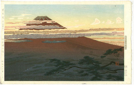 Kusaka Kenji: Mt Fuji Seen from Numazu - Japanese Art Open Database