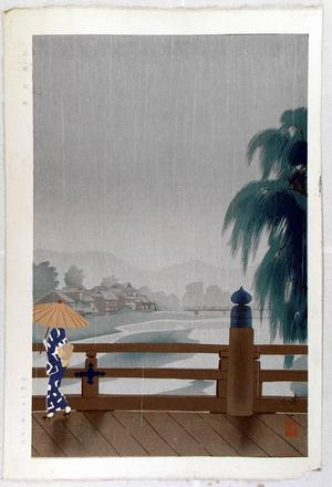 Kusaka Kenji: Sanjo Bridge — 三条大橋 - Japanese Art Open Database