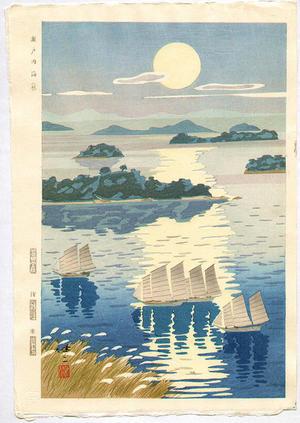 日下賢二: Seto Naikai- Seto Inland Sea - Japanese Art Open Database