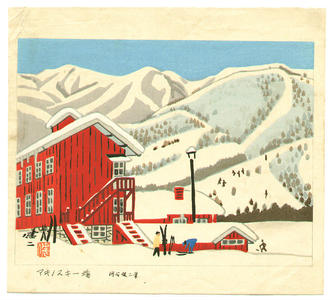 Kusaka Kenji: Ski Slope in Akino - Japanese Art Open Database