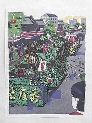 川西英: Kyoto Port Festival — 神戸港祭 - Japanese Art Open Database