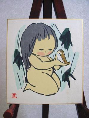 河野薫: Baby girl and bird - Japanese Art Open Database