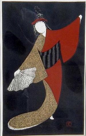 河野薫: Dancing Figure (MAI OGI) - Japanese Art Open Database