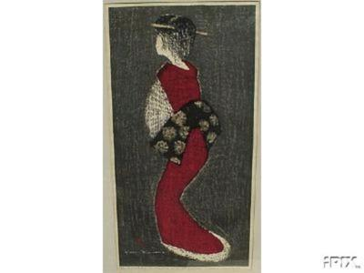 河野薫: Dancing Figure (Eshima)- LE - Japanese Art Open Database
