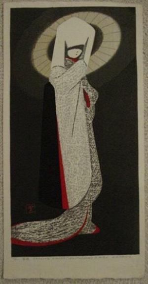 河野薫: Dancing Figure (Sagimusume) LE - Japanese Art Open Database
