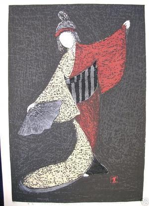 河野薫: Dancing Figure, Mai Ogi- LE - Japanese Art Open Database