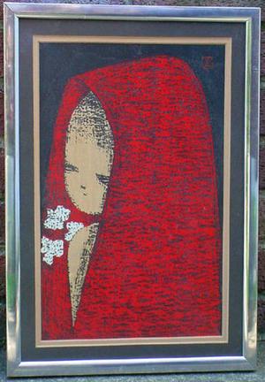 河野薫: Dream- oban - Japanese Art Open Database