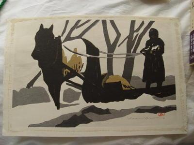 河野薫: Horse pulling sled - Japanese Art Open Database