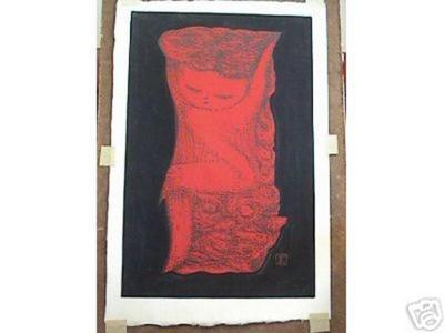 河野薫: Little Flora- Shibaraku- red version — 花 - Japanese Art Open Database