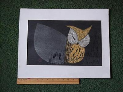 Kawano Kaoru: Moonlight Night- Oban - Japanese Art Open Database