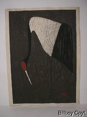 河野薫: Sacred Crane- B- LE - Japanese Art Open Database