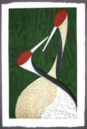 Kawano Kaoru: Sacred Crane C - Japanese Art Open Database