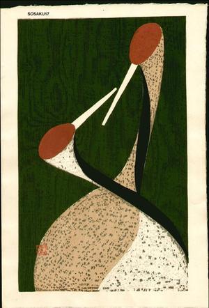 河野薫: Sacred Crane C - Japanese Art Open Database