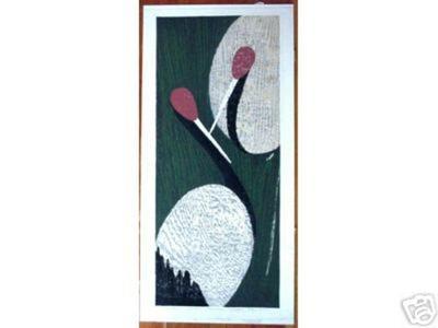 河野薫: Sacred Crane E- LE - Japanese Art Open Database