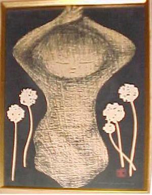 河野薫: Short Hair (Tanpotsu)- Oban - Japanese Art Open Database