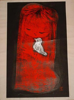 河野薫: Small Bird C- LE - Japanese Art Open Database