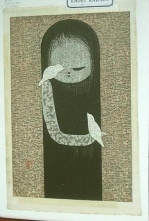 河野薫: Small Birds — 小鳥 - Japanese Art Open Database