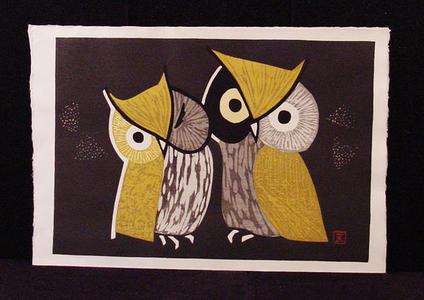 河野薫: Three Eyes- oban - Japanese Art Open Database