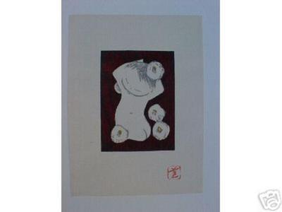 河野薫: Unknown, Child with Flowers - Japanese Art Open Database