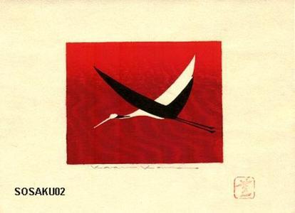 河野薫: Unknown, Crane - Japanese Art Open Database