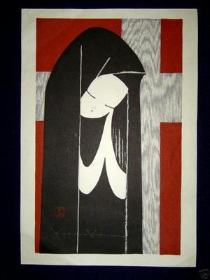 河野薫: Unknown, Girl Praying - Japanese Art Open Database