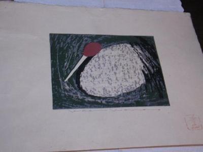 河野薫: Unknown, Sacred Crane - Japanese Art Open Database