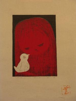 Kawano Kaoru: Unknown, child and bird - Japanese Art Open Database