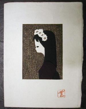 河野薫: Unknown- girl with flowers in hair - Japanese Art Open Database