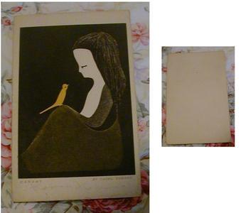 河野薫: Yellow Canary - Japanese Art Open Database