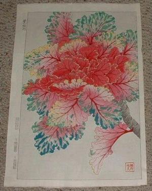Kawarazaki Shodo: Flowers 5 - Japanese Art Open Database
