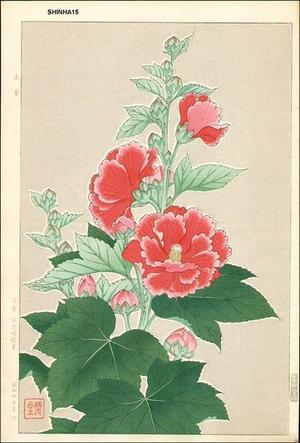 Kawarazaki Shodo: Hollyhock- Tachiaoi - Japanese Art Open Database