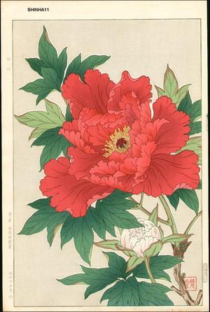 Kawarazaki Shodo: Red Peonies - Japanese Art Open Database