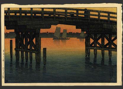 川瀬巴水: Kaminohashi Bridge at Fukagawa - Japanese Art Open Database