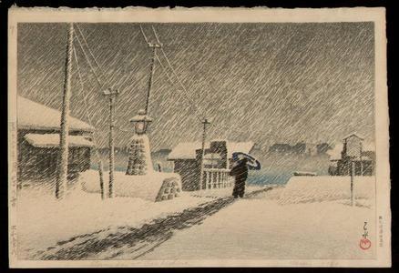 川瀬巴水: Snow-Storm at Tsukishima - Japanese Art Open Database