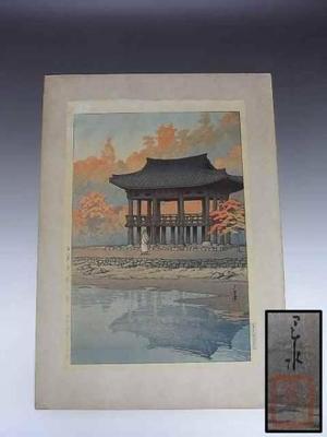 川瀬巴水: The Sanggeru Pavilion, the Pegyangsa Temple, Korea — 白羊寺 - Japanese Art Open Database