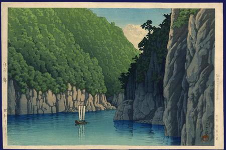 川瀬巴水: Lake Kishu - Japanese Art Open Database